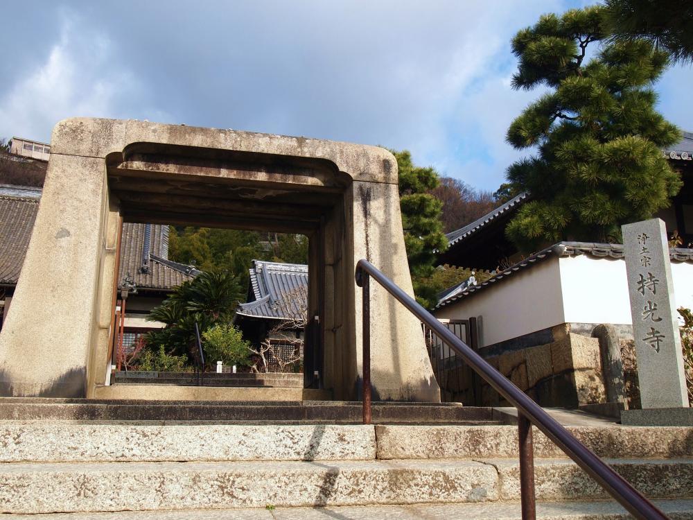 2・持光寺