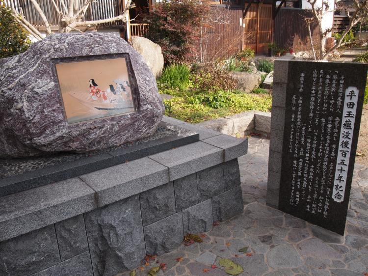 1・持光寺