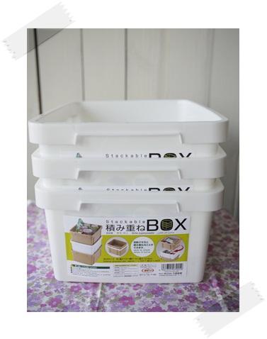daisobox1.jpg