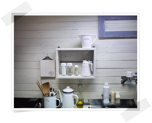 kitchentana.jpg