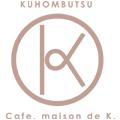 webロゴ