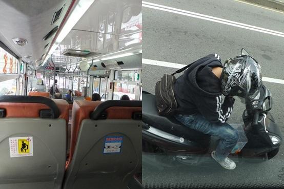 bus131110-horz.jpg