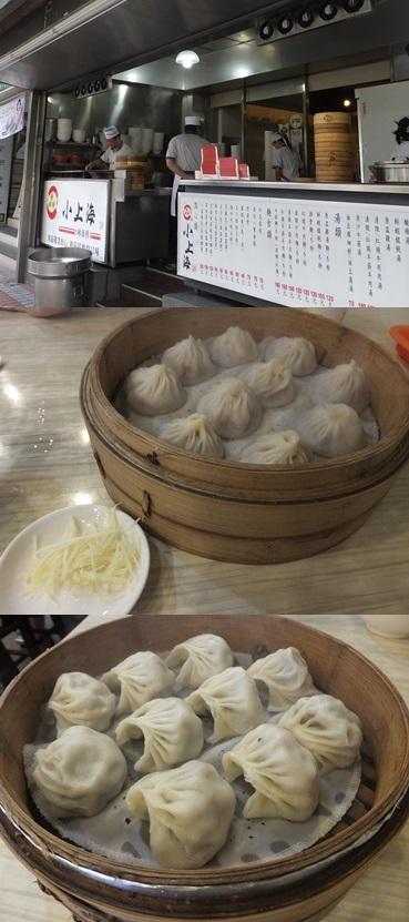 shanghai1311-vert.jpg
