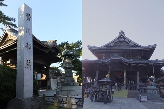 toyokawa131116-horz.jpg