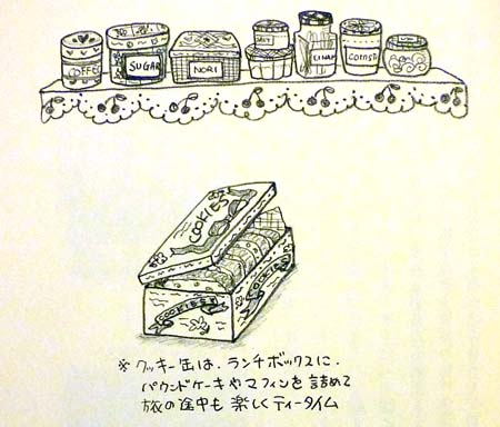 P1120481.jpg