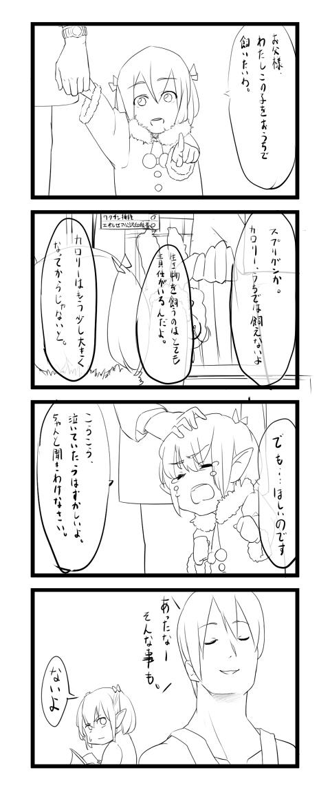 4c17_5
