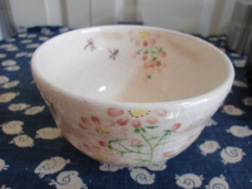 コスモス茶碗1