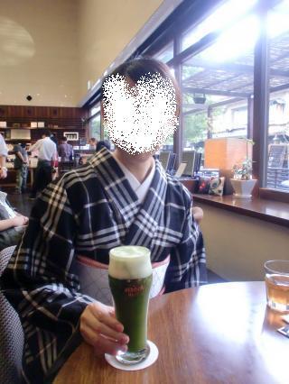 抹茶ビール2