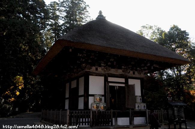 1122kanshinji-5.jpg