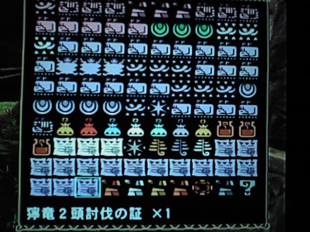 2012031023510000 (640x480)