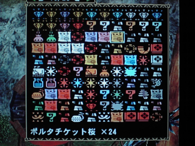 2012040500590000 (640x480)