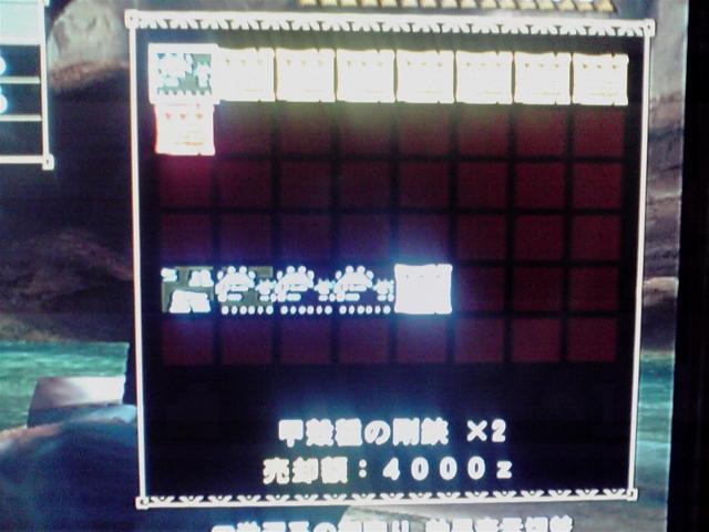 2012040500560000 (640x480)