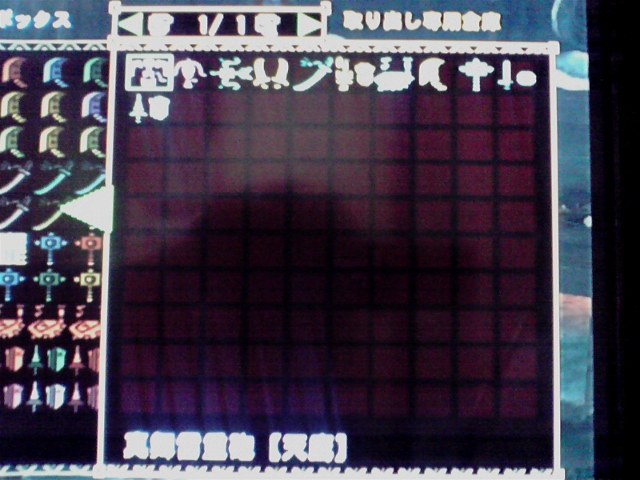 2012040500360002 (640x480)