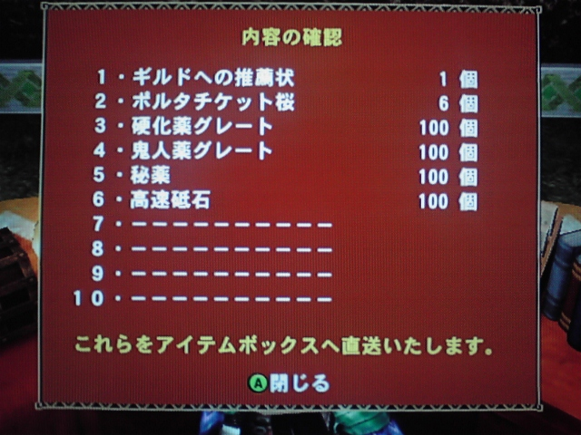 2012041221400000 (640x480)