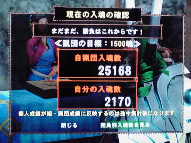 2012041515230000 (640x480)