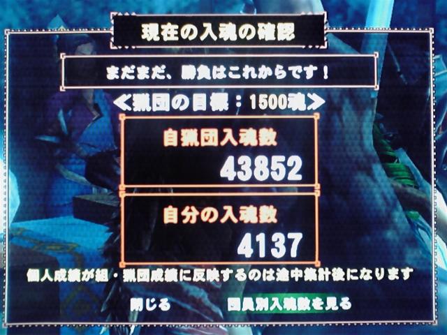 2012041800090000 (640x480)
