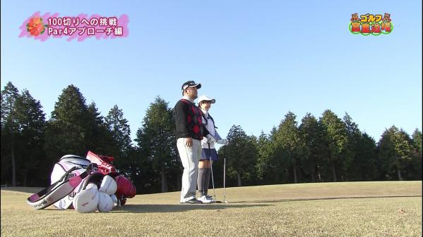 matsumotoayumi_20120319_42.jpg
