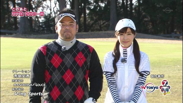 matsumotoayumi_20120319_45.jpg