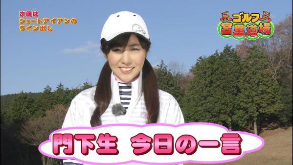 matsumotoayumi_20120319_58.jpg