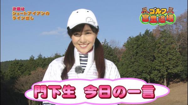 matsumotoayumi_20120319_59.jpg