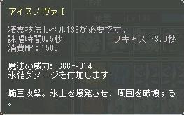 ALO255.jpg