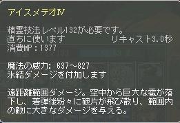 ALO256.jpg