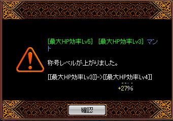 9.20増幅HP3→4