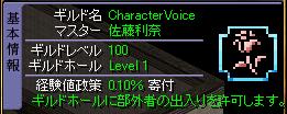 CVGさまありがとう
