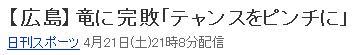 20120421teyansu.jpg
