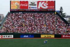 試合前イベント。