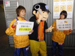 ベガルタ仙台レディース最終戦03
