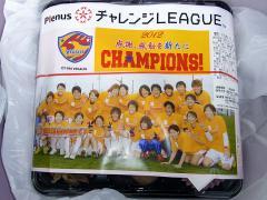 ベガルタ仙台レディース最終戦02