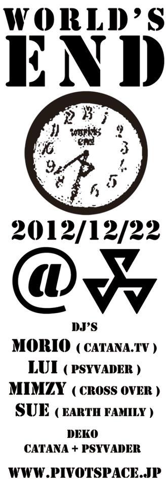 20121222jpg.jpg