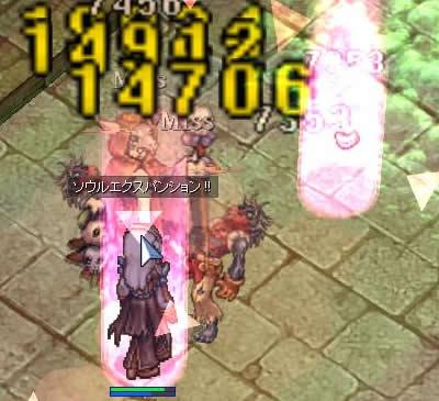 110925c.jpg