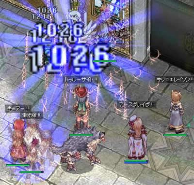 110926a.jpg