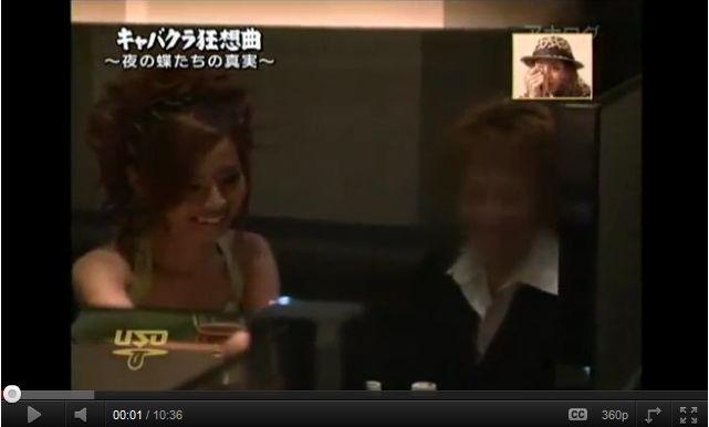 キャバクラ紹介ビデオ
