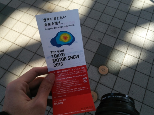 tm2013-1(29).jpg