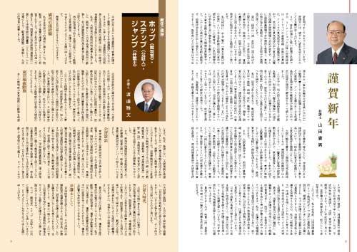 wadachi26-02.jpg