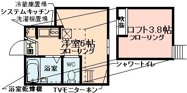 パークコート羽田102e-madori