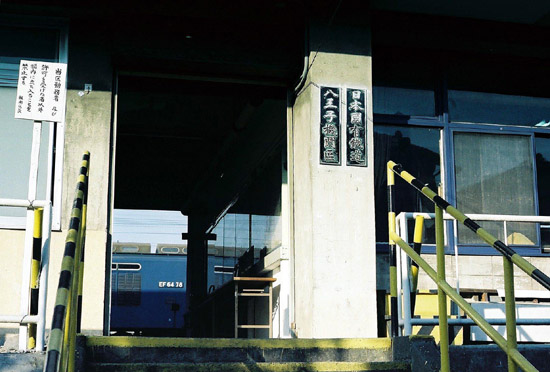 a-jnr-hachiouji-011.jpg