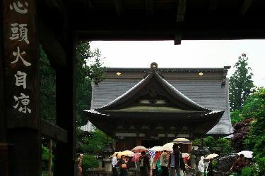 IMG_1033.jpg恵林寺-3-2.jpg