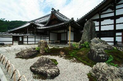 IMG_1749.jpg天龍寺の庭園-6.jpg