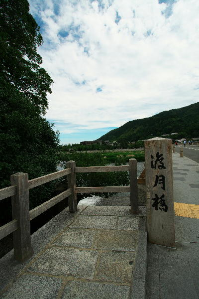 IMG_1806.jpg渡月橋-1.jpg