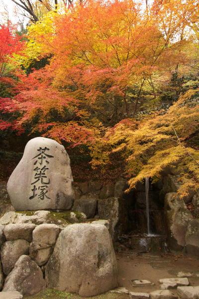 IMG_2481.jpg永源寺-茶筅塚.jpg