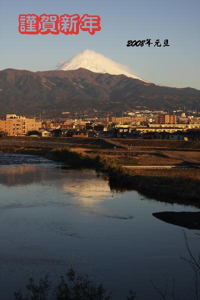 IMG_3775.jpg狩野川大橋から-1.jpg