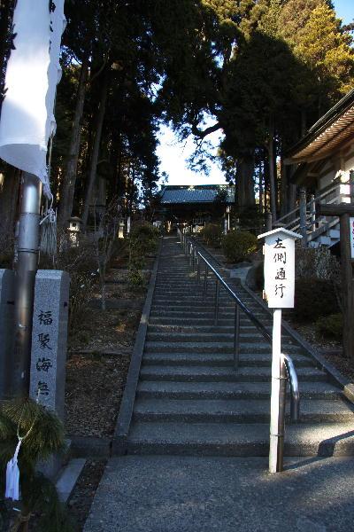 IMG_3949.jpg身延山奥の院.jpg