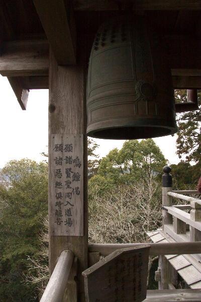 IMG_4585.jpg 笠森観音の鐘-2.jpg