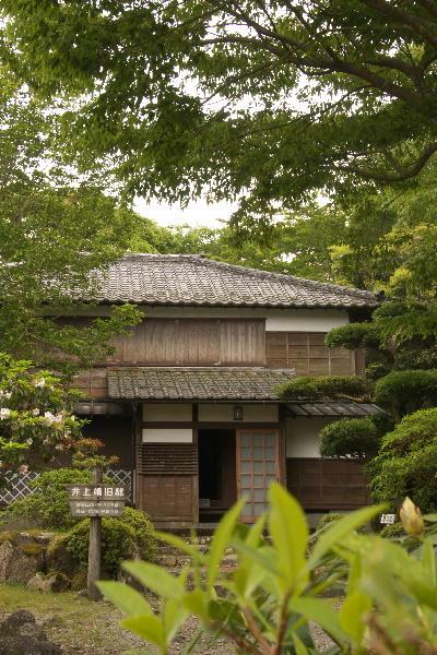 IMG_8591.jpg 91-井上靖の旧邸-2.jpg