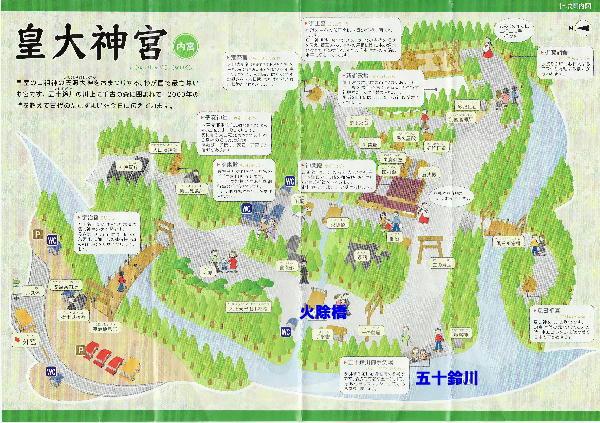 PHOTO001 火除橋.jpg