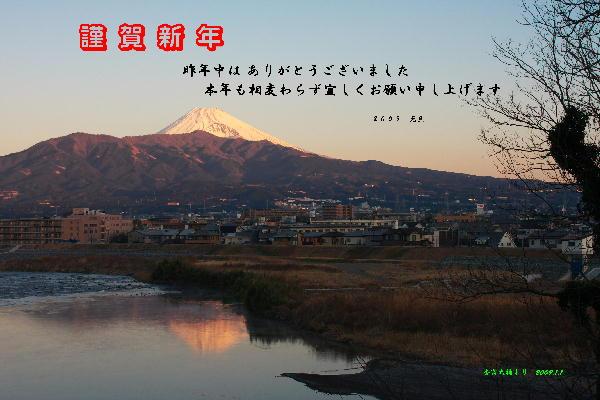IMG_5103.jpg 1.1-7.05-香貫大橋からの富士山-103.jpg